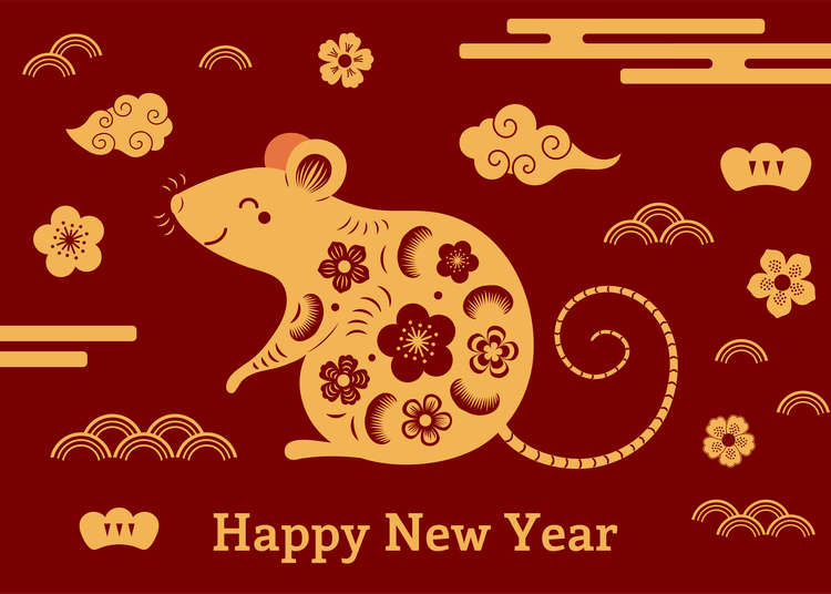 Chinese New Year 2020: 15 Messages To Celebrate The Year ...