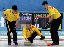 China Curling
