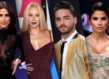 Premios Juventud 2017 Red Carpet Photos